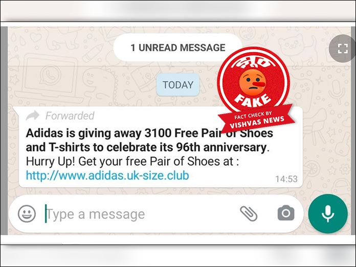 adidas free shoes whatsapp 2019