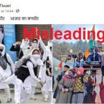 Fact Check: केंद्र में बीजेपी शासन आने के बाद की हैं कश्मीर की यह दोनों तस्वीरें