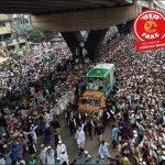 Fact Check: यह तस्वीर उत्तर प्रदेश में ओवैसी की चुनावी रैली की नहीं, बांग्लादेश में हुए धार्मिक जुलूस की है